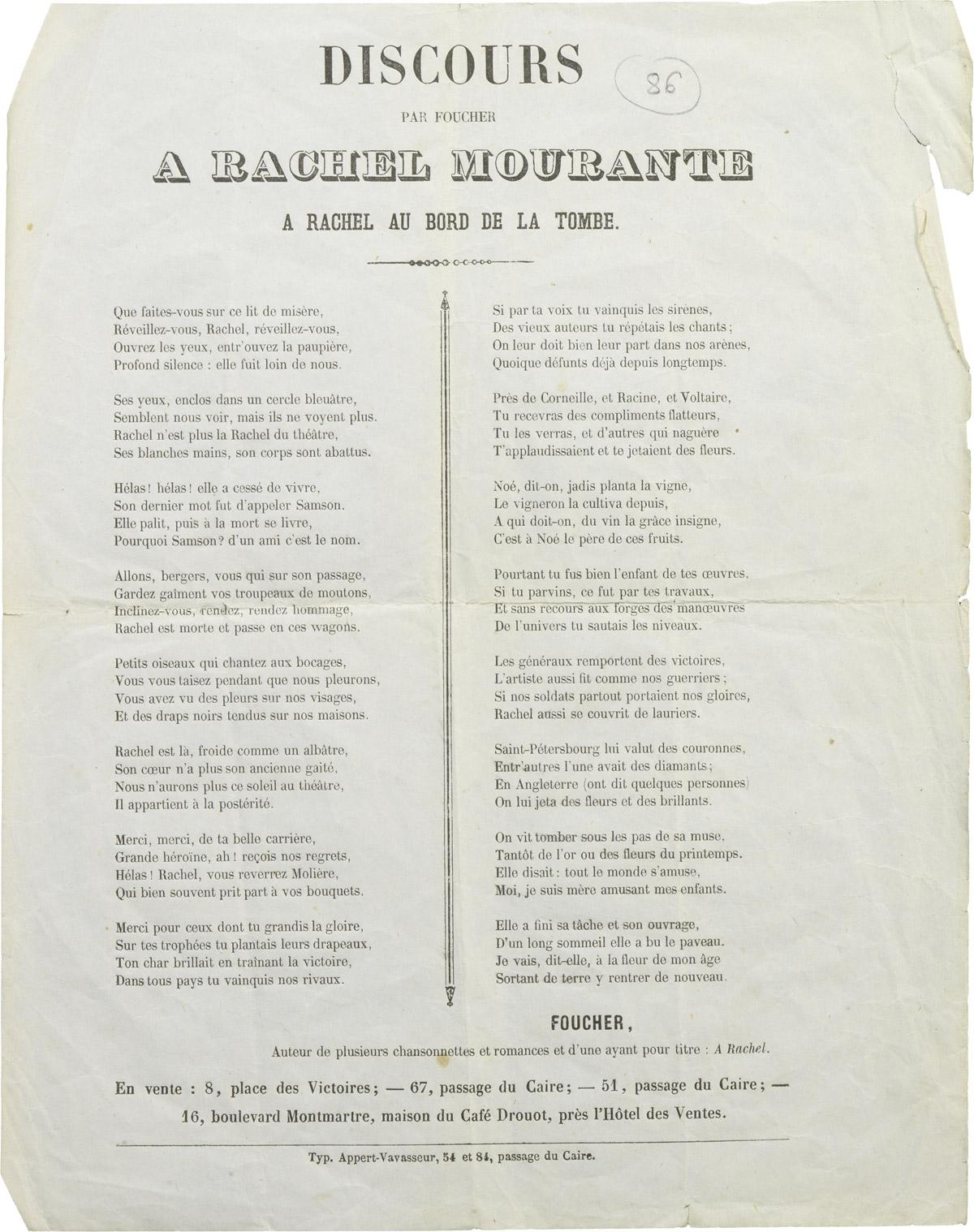 """""""A Rachel mourante"""" : Discours par Foucher - Patrimoine Charles-André COLONNA WALEWSKI, en ligne directe de Napoléon"""